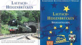 Spessartweg Heigenbrücken 2 - Spessartrampe